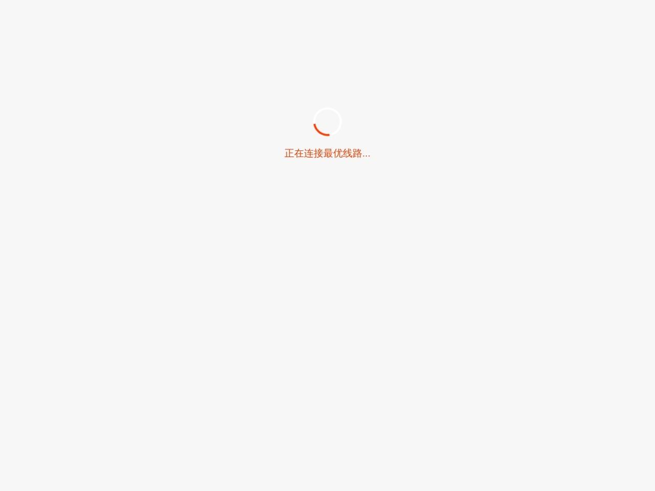 南昌天气预报网