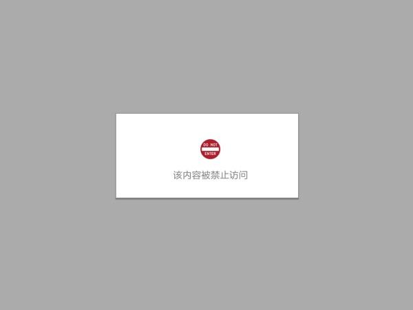 72247商务网