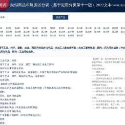 我上传世,新开仿盛大传世,2003三无复古传世,七无怀旧传世,www.53cs.com