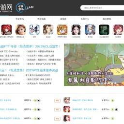 手游新媒体 - 奇游网756u.com