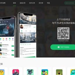7723手机游戏_免费安卓手机游戏_安卓游戏破解版下载_手机网游下载