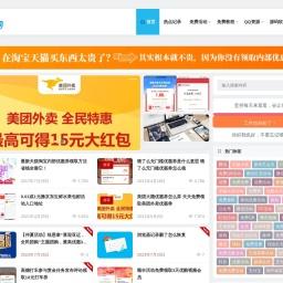 77生活网 - 记录_免费活动、QQ资源、技术教程、免费源码分享