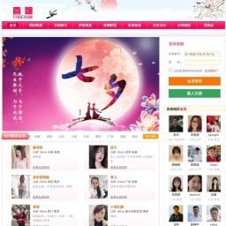 喜鹊网-中国公益性免费征婚交友网
