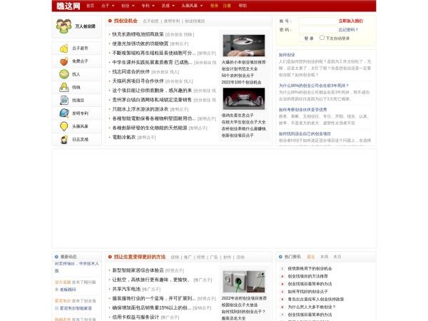 www.795.com.cn的网站截图