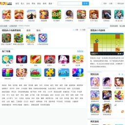 愤怒的小鸟游戏大全,7k7k愤怒的小鸟小游戏全集 - 7k7k小游戏
