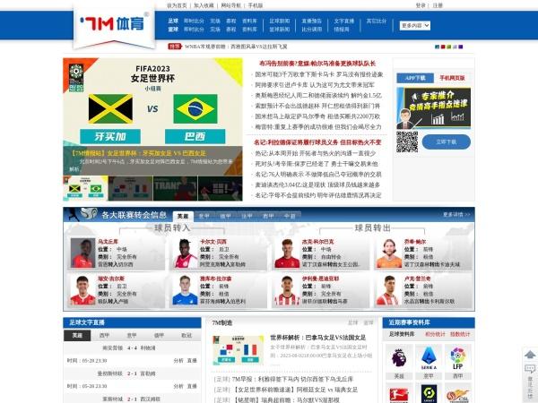 www.7m.com.cn的网站截图