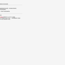 上海物流专线,物流公司,货运公司,上海货物运输 - 上海物流货运专线公司
