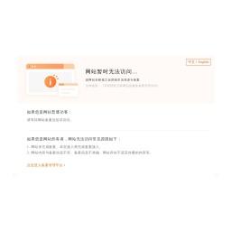 装修点评网-中国家居装修业创新互动媒体和导购平台
