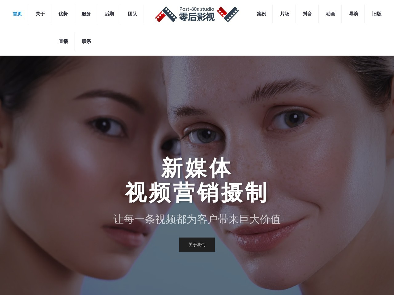 八零后影视(www.80h-tv.com)