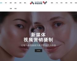 广州视频剪辑