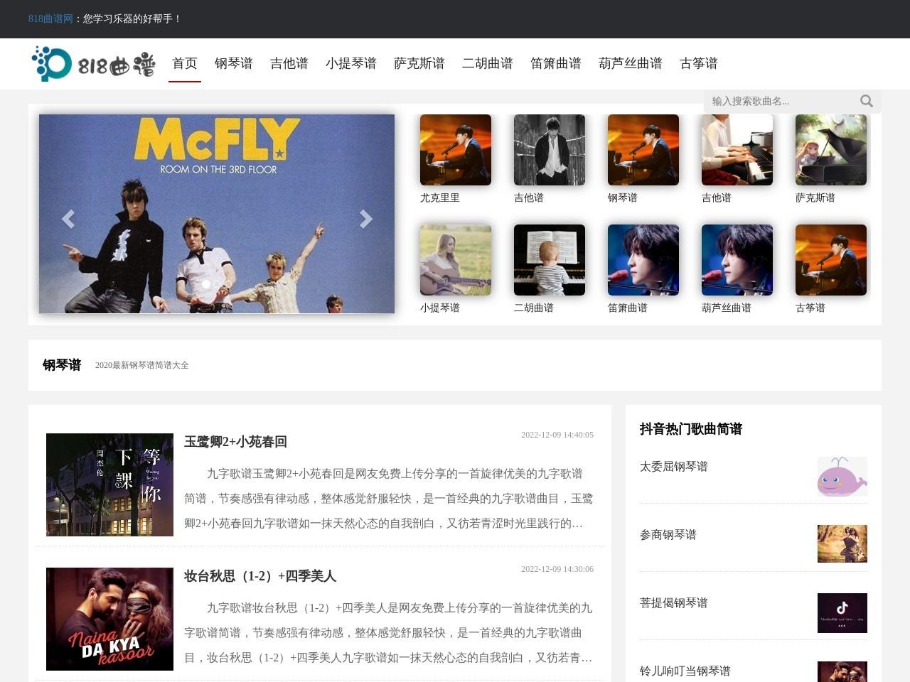 上海药房网