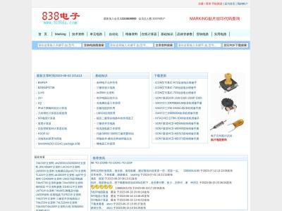838电子-PDF技术资料-电子元件查询-电路图-应用网站-.......