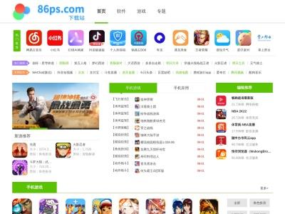 中国PhotoShop资源网