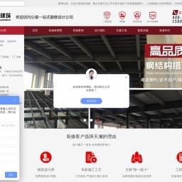 上海工厂厂房装修-办公室装修设计-钢结构搭建-无尘净化车间-上海天澜建筑装饰公司