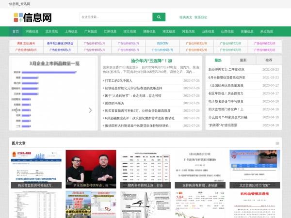 www.876p.cn的網站截圖