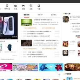 最新手机游戏下载_好玩的手游软件下载基地_09游