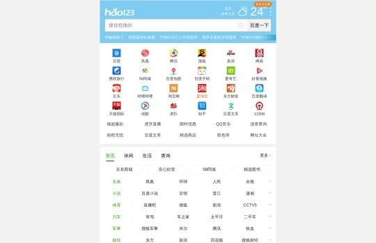 91手机娱乐_91手机娱乐官网