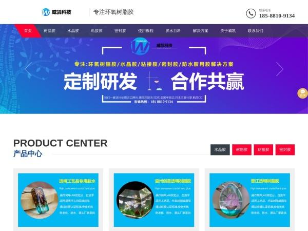 www.91abj.com的网站截图