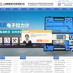 拉力计,推拉力计,数显式推拉力计,测力计,扭力扳手,扭力测试仪,拉力测试仪-上海铸衡电子科技有限公司