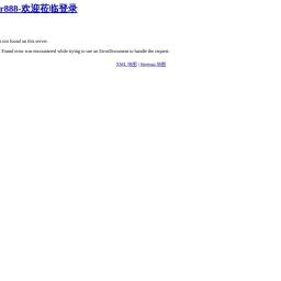 梦桦小说网,最新最好看玄幻小说完本排行榜_92导航网_收录网