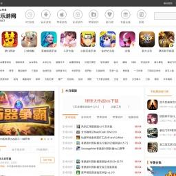 单机游戏-单机游戏下载-单机游戏下载大全中文版下载-免费单机游戏下载基地_乐游网
