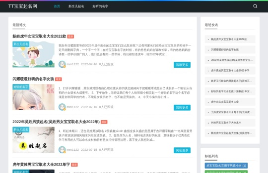 程序设计_程序设计官网