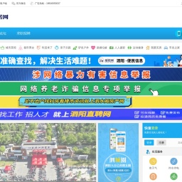 瑞诺网_泗阳论坛_泗阳县综合门户网站