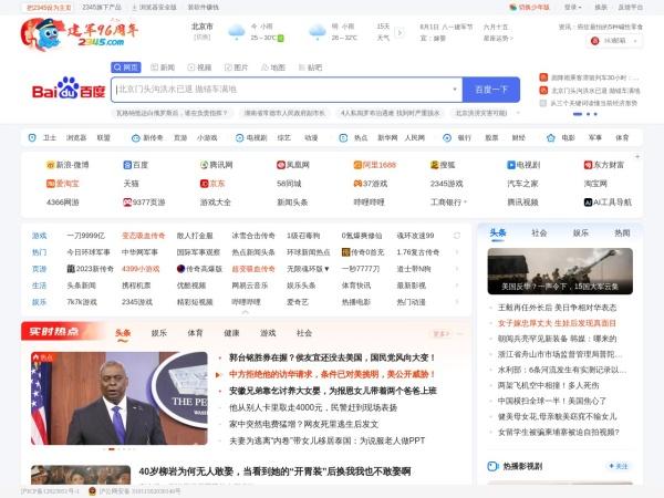 www.9991.com的网站截图