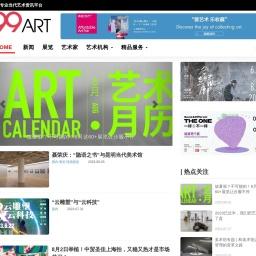 99艺术网 - 专业艺术品投资收藏服务