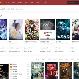 久久藏獒网_藏獒配种_纯种藏獒_藏獒价格_藏獒图片