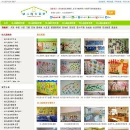 幼儿园环境布置图片_幼儿园教室布置图片