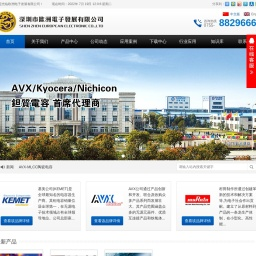 AVX钽电容官网