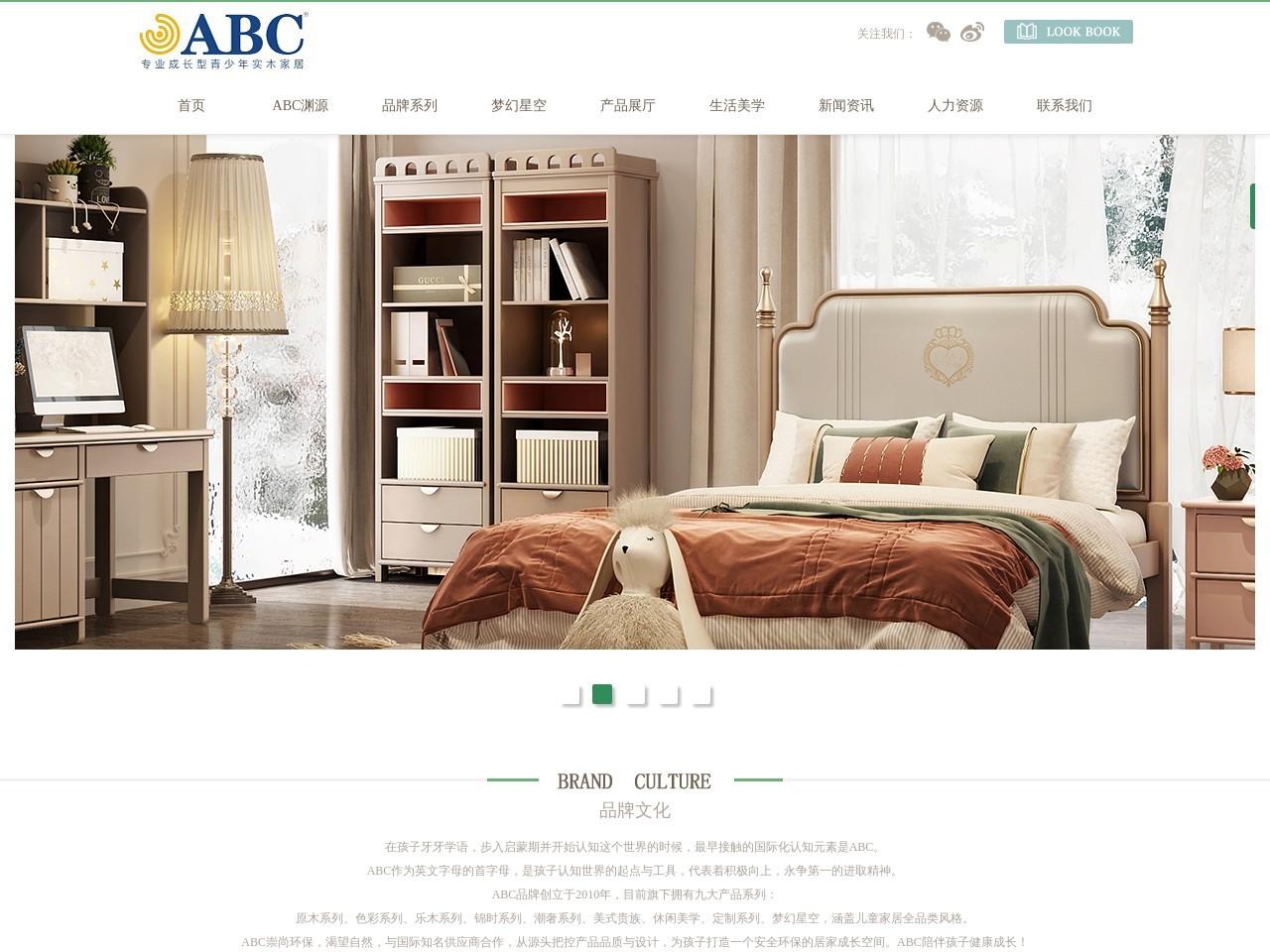 香港ABC青少年儿童家具