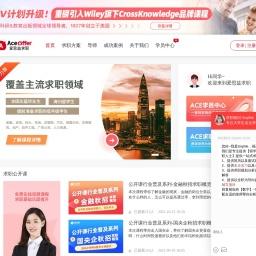 爱思益求职网-北京爱思益咨询有限公司