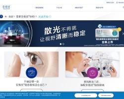 强生安视优隐形眼镜官方网站