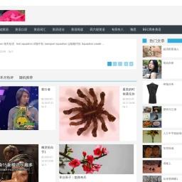 淘宝优惠券-天猫超市优惠券-领取网站平台-券站长