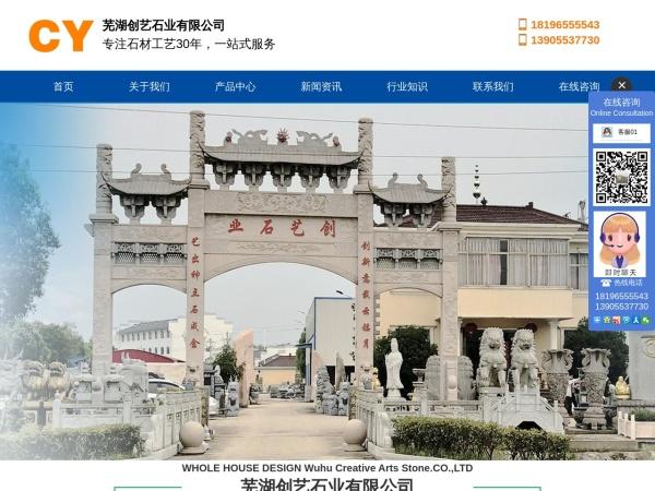 www.ahcysd.com的网站截图