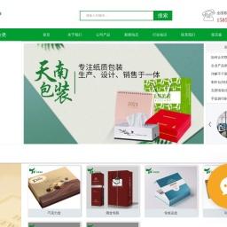 合肥茶叶盒-月饼盒-礼品盒-台历挂历包装厂-安徽天南包装