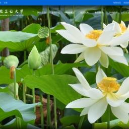 欢迎访问安徽工业大学门户网站!