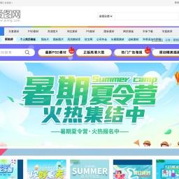爱图网 - 精品设计图片素材aiimg.com