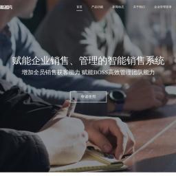 客客智能名片源码|微信名片小程序|AI人工智能电子名片|加盟招商代理