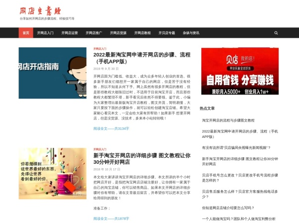 www.aimhunt.com的网站截图
