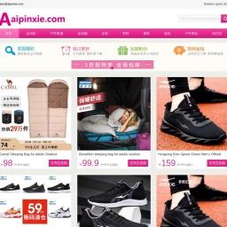 运动鞋品牌折扣店特卖网站