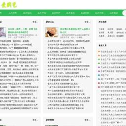 花卉_花卉的科学种植和各种花卉图片欣赏-爱园艺养殖花卉网