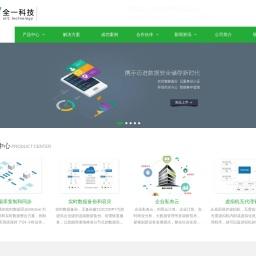 防泄密系统|文件加密软件|图纸加密软件|文档加密软件-广州全一信息