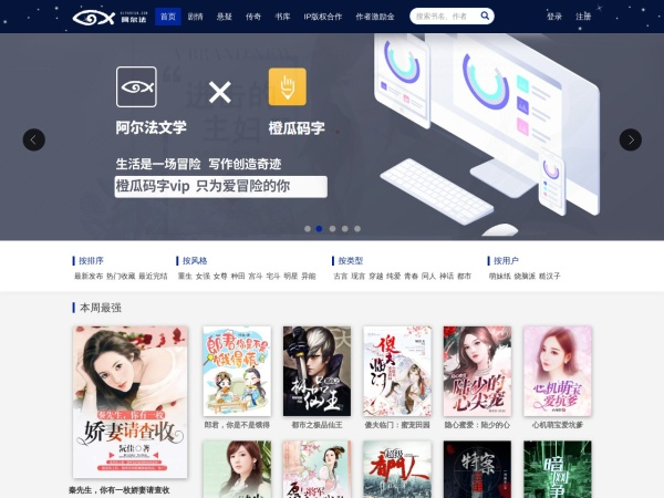 www.alphafun.com的网站截图