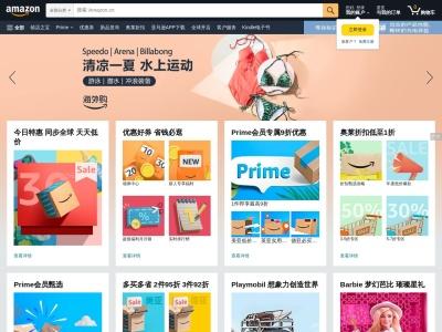 美国亚马逊中国(z.cn)官方网