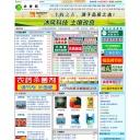 中国农资网