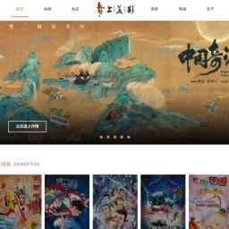 上海美术电影制片厂|美影厂|大闹天宫|葫芦兄弟|黑猫警长|哪吒闹海|九色鹿|我为歌狂|天书奇谭