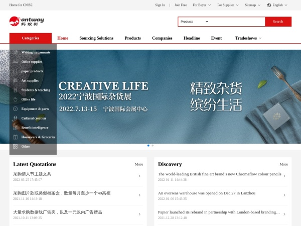 Antway.cn- China Stationery, Stationery & Office supplies, Stationery Importers & ex
